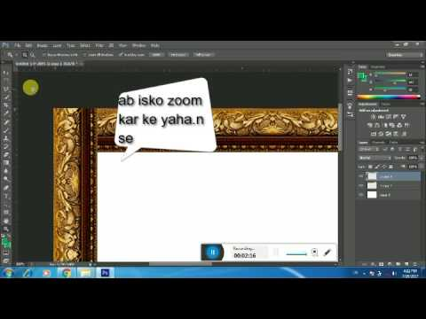 how to make poetry frame in photoshop tutorial hindi urdu - YouTube