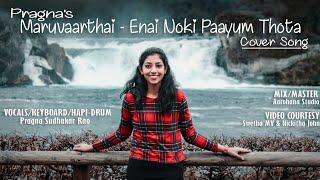Maruvaarthai Pesathey - Enai Noki Paayum Thota - HapiDrum - Cover song 🎶🎹🎸