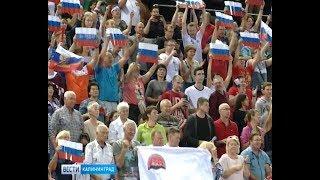 Женская сборная России по волейболу завоевала путёвку на Олимпийские игры 2020 года