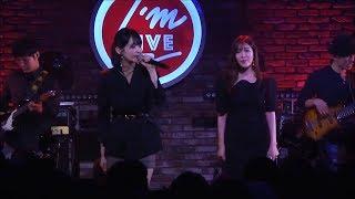 Davichi 다비치 - 8282 (I`m Live Show)