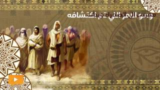 نساء في مصر القديمة | الملكة كليوباترا