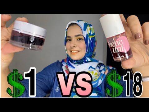 Natural beetroot lip & cheek stain || Make your cheeks pink naturally || Hindi/Urdu || Faiqa Hassan