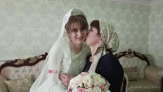 Свадьба Акрамана и Маты Ловзар 2019