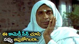 Brahmanandam Latest Comedy Scenes