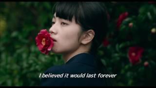 DROWNING LOVE (OBORERU KNIFE) English Subtitled Teaser