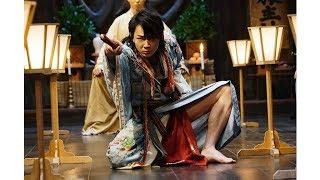 綾野剛の主演映画「パンク侍、斬られて候」の特報映像が公開された。同...
