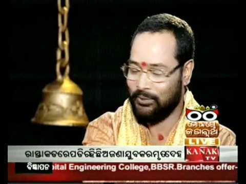 Mo Kanthe Jagannath - Sarat Barik(Part- 10)