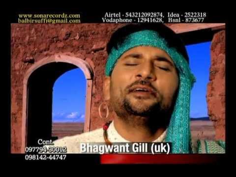 Dil Todke Suffi Balbir Mp3 Song Download
