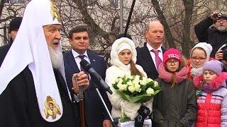 Патриарх Кирилл освятил храм святых Мефодия и Кирилла на Дубровке(, 2015-12-13T18:38:01.000Z)