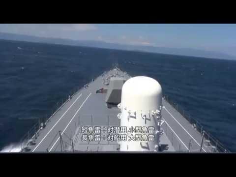 護衛艦「てるづき」最新鋭護衛艦の対潜戦闘訓練