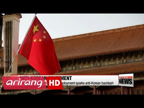 Lingering anti-Korean sentiment signals long-lasting shift in Korea-China relationship