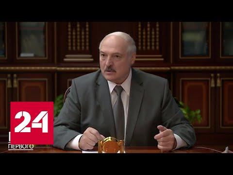 Минск предупредил Москву