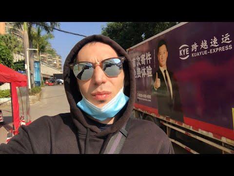 Коронавирус сегодня. Новости из Китая. Сибиряк в Китае.
