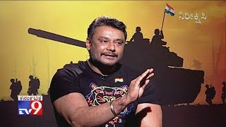 Veeraputhra: Challenging Star Darshan In TV9 Special Patriotic Program Dedicated To Indian Soldiers