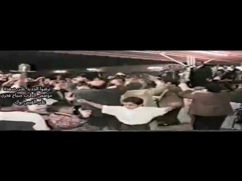 مؤسس الطرب صباح فخري - حفلة ال شمسي عام 1995 - على العقيق اجتمعنا - 7