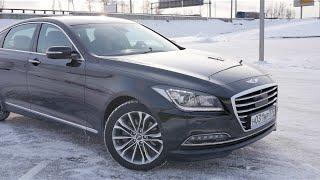 Тест драйв Hyundai Genesis 2015 3.0 249 л.с. + ЗАМЕР РАЗГОНА 0-100