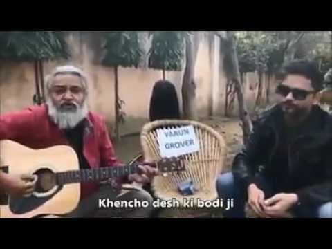 Modi Ji Modi ji Song by Rahul Ram on demonetisation