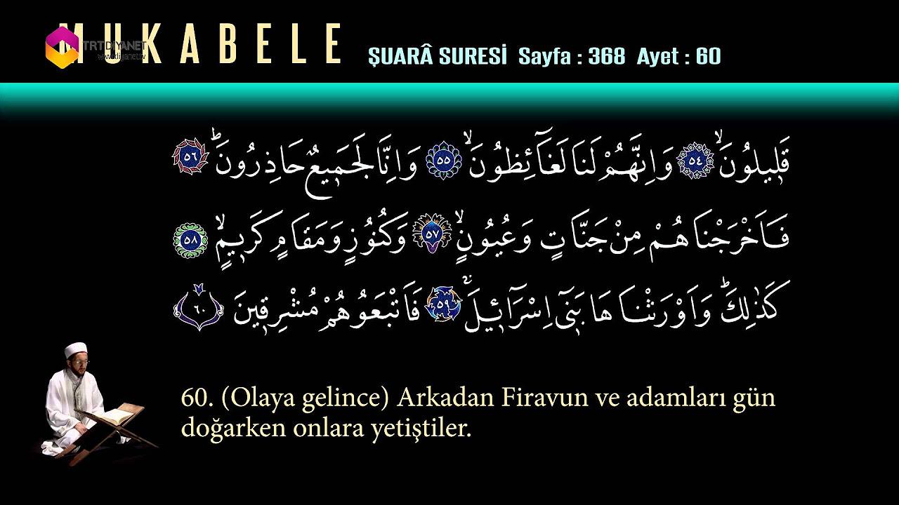 Mukabele Erhan Mete 19.Cüz - DİYANET TV