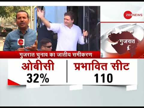 Gujarat Elections can occur between December 7 to 15|गुजरात चुनाव 7 से 15 दिसंबर के बीच हो सकते है