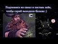 ДРАКОНЫ И ВСАДНИКИ ОЛУХА 4 СЕЗОН 4 СЕРИЯ Как приручить дракона Гонка за гранью