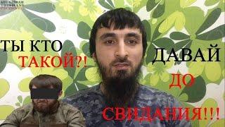 Ислам.. Ты кто такой? Давай до свидания! [Исправлено]