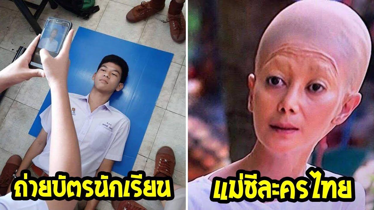 10 ภาพสุดฮาเพราะที่นี้คือ เมืองไทย Thailand only