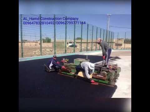 Alhamd Construction company - Baghdad Iraq . Tartan installation,, artificial grass فرش تارتان فرش