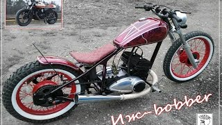 ИЖ bobber Custom bike Belarus