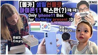 [몰카]Eng)????국제커플/엄마생일선물 아이폰11 …