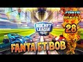 Fanta et Bob - Ep.28 - MAITRISE TOTALE !!! - COOP sur Rocket League