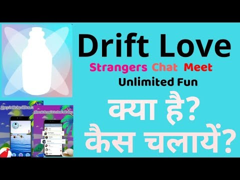 best dating and chatting app