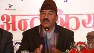 Deputy Prime Minister Kamal Thapa Speech  | Daily Exclusive News ( Media Np TV)