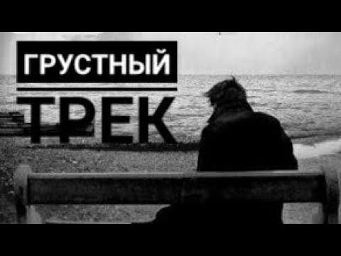Ольга Бузова - Грустный трек ( Премьера видео 2021 )