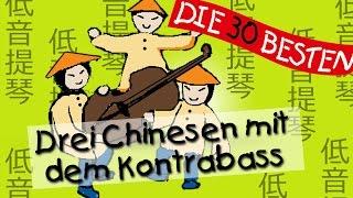 Drei Chinesen mit dem Kontrabass - Die besten Partylieder für Kinder || Kinderlieder