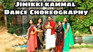 Jimikki Kammal || Dance choreography
