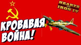 Hearts of Iron IV - Затяжная война! - Прохождение за СССР! -  (День Победы 4) #9