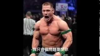 John Cena 約翰希南惡作劇電話 (中文翻譯) John Cena Prank Call