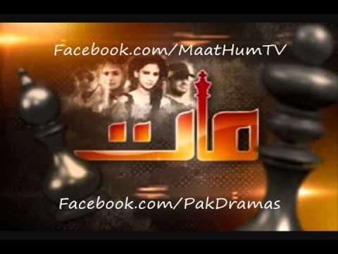 Maat Hum TV Drama OST Title Song