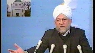 Urdu Khutba Juma on November 27, 1992 by Hazrat Mirza Tahir Ahmad