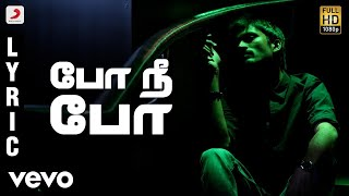 3 - Po Nee Po Tamil Lyric | Dhanush, Shruti | Anirudh
