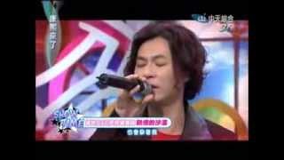 康熙來了2014-01-22 實力派歌手跨界合作.