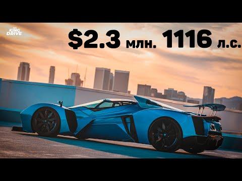 Delage D12: впечатляющий суперкар на 1000 л.с., за $2,3 млн.// Aston Martin Valkyrie: новые проблемы