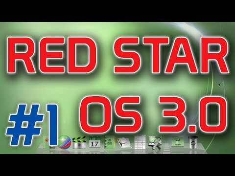 Red Star OS - A Look at North Korean Computing [Part 1]