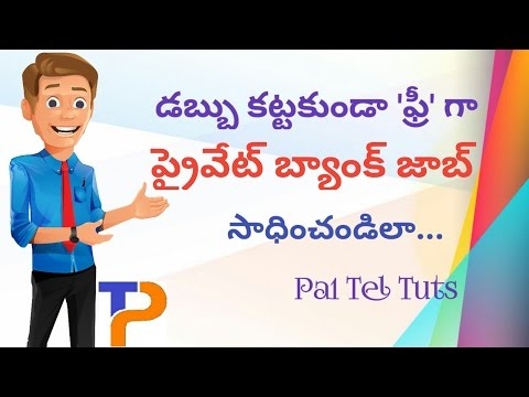 How to Get a Bank Job in Private Bank for Free | In Telugu by Pa1 - Bank Jobs