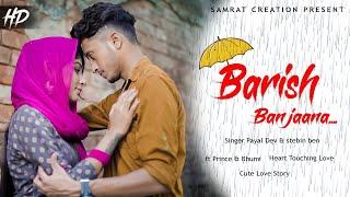 Baarish Ban Jaana || बारिश बन जाना | Jab Main Badal Ban Jau || Payal Dev,Stebin Ben || New song 2021