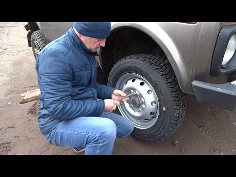 пригодятся вам какие зимние шины ставить на ниву было совершенно
