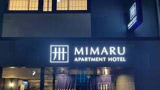 Gambar cover Mimaru Apartment Ginza East