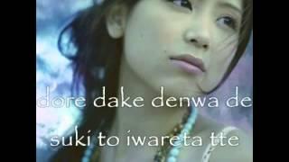 Gambar cover Mikazuki ayaka