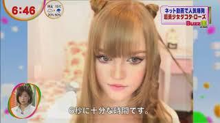 Dakota Rose first Japanese interview real face unedited uncut kotakoti