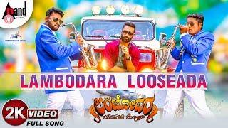 Lambodara Looseada.. | New 2K Song 2019 | Loose Madha Yogi | Bhoomika Shetty | K.Krishnaraj